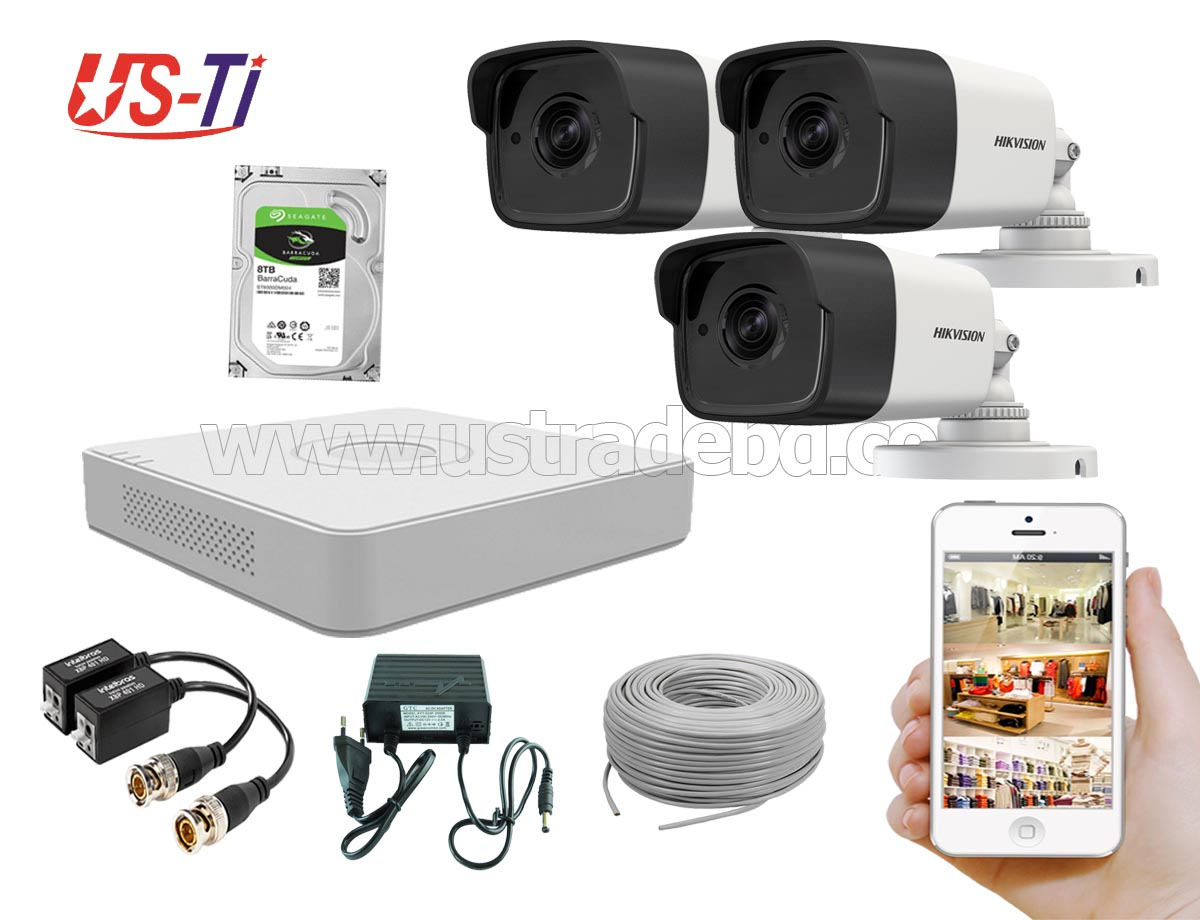 5MP Hikvision 3 Full HD CCTV Package