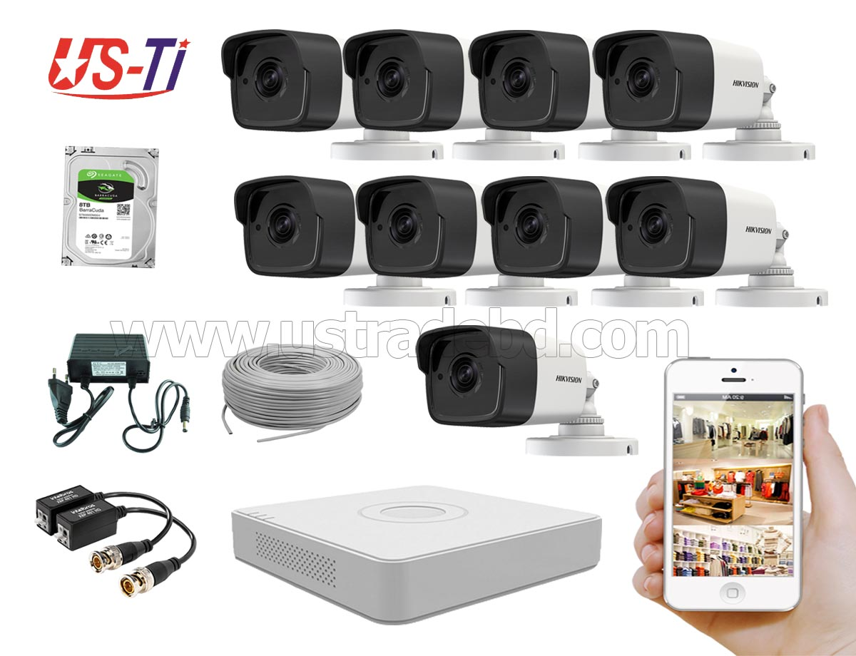 5MP Hikvision 9 Full HD CCTV Package