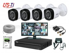 2MP Dahua 4Unit camera CCTV Package with Monitor