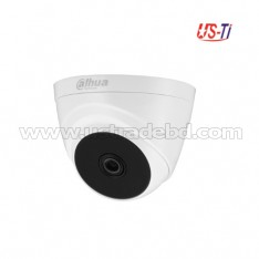 Dahua HAC-T1A51 5MP HDCVI IR Eyeball Camera