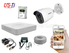 Flash Detection Hikvision 1pc CCTV camera Package