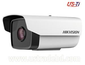 Hikvision DS-2CD1221-I3 2.0MP ICR Network Bullet Camera